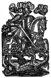 St George and the Dragon woodcut illustration: Edmund Spenser, Faerie Queene (1590)